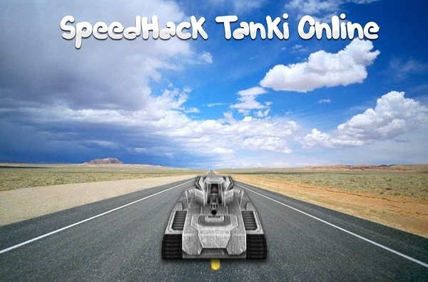 Спидхак чит (SpeedHack)